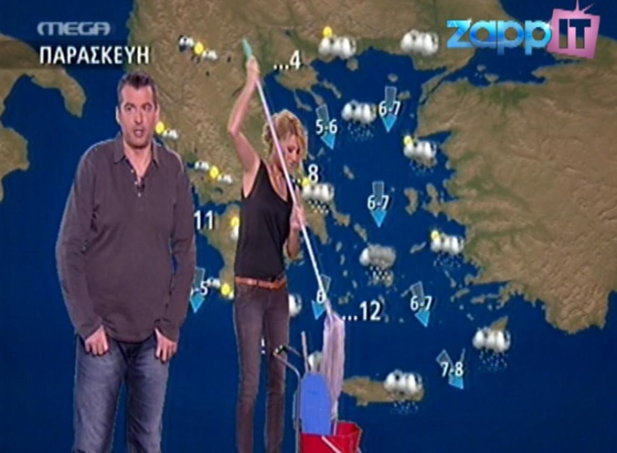 Μπήκε να σφουγγαρίσει την ώρα του καιρού!   Newsit.gr