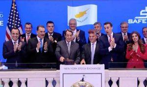 Ο Αναστασιάδης έσπασε το σφυρί της Wall Street! [pics, vid]