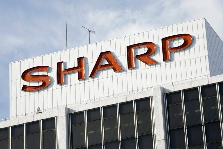 Sharp: Απολύσεις, περικοπές μισθών και πώληση περιουσιακών στοιχείων | Newsit.gr