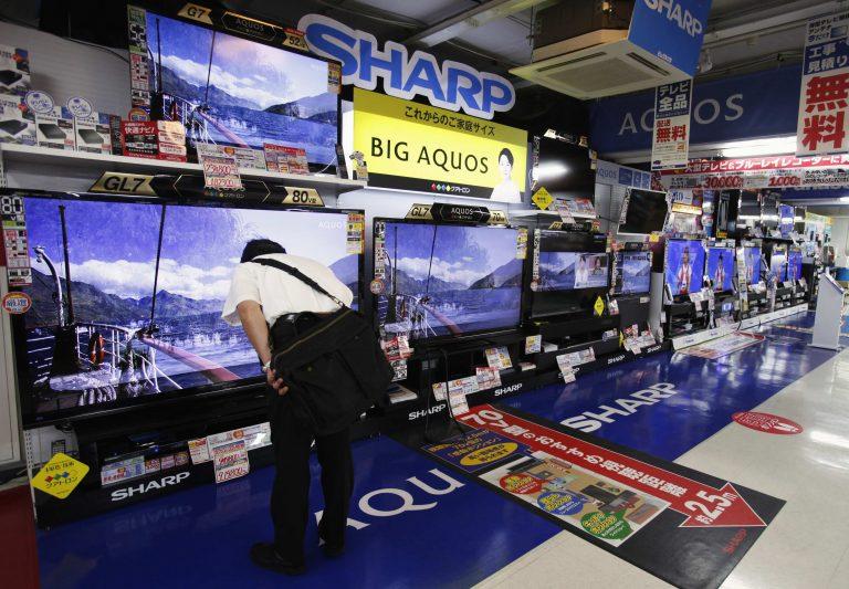 Η Sharp ετοιμάζεται να διώξει 5.000 εργαζόμενους | Newsit.gr