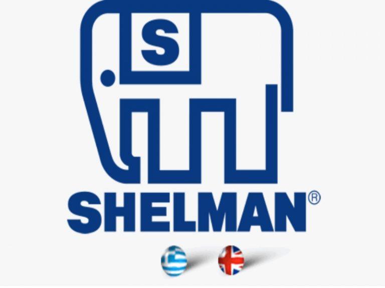 Αύξηση κεφαλαίου 15 εκατ. από τη Σέλμαν | Newsit.gr