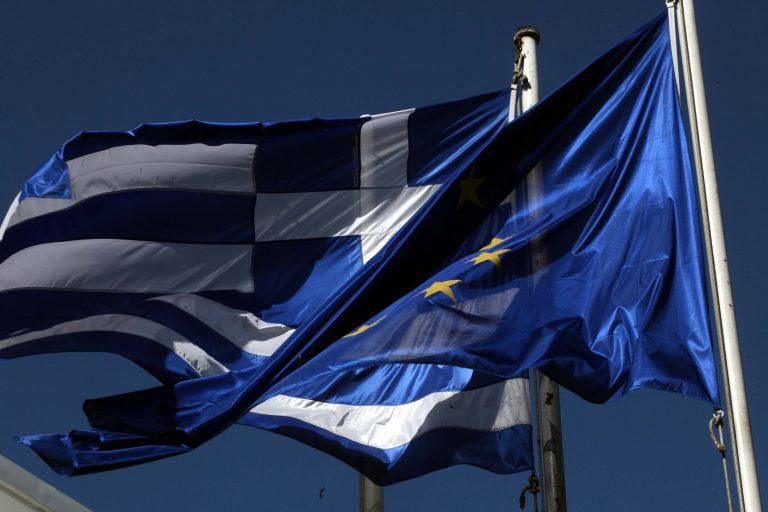 Βέλγοι πρόσκοποι έκλεψαν την ελληνική σημαία από το Δημαρχείο Καλύμνου! | Newsit.gr
