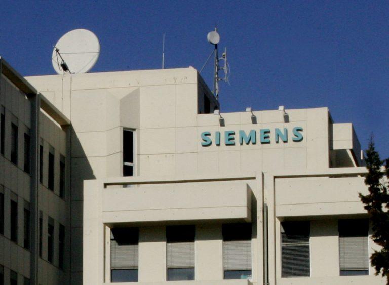 Φυλάκιση με αναστολή για δυο στελέχη της Siemens | Newsit.gr