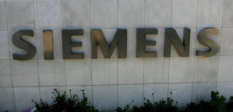 Τρίτος εφέτης ανακριτής στην υπόθεση Siemens   Newsit.gr
