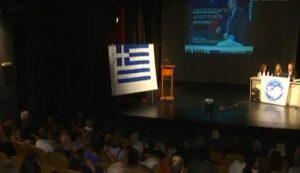 Συγκέντρωση οπαδών του Αρτέμη Σώρρα στη Θεσσαλονίκη [vid]