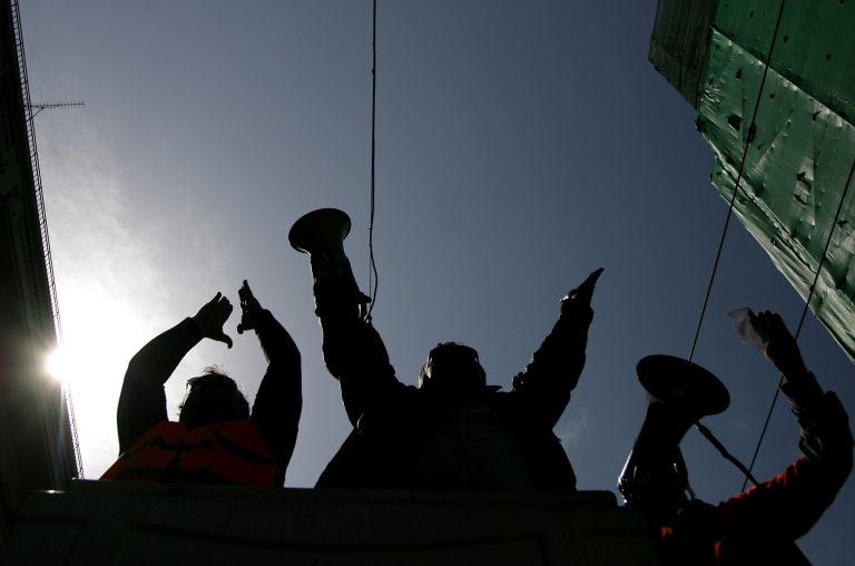 Στους δρόμους οι εργαζόμενοι το απόγευμα | Newsit.gr