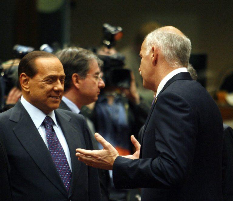 Ζήλεψε τον Γιώργο ο Σίλβιο | Newsit.gr