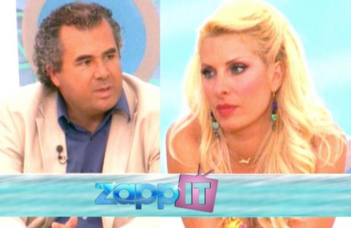 ΔΕΙΤΕ τι θα γίνει στις 20/7 που κλείνει η αναλογική TV! | Newsit.gr