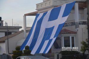 Αργολίδα: Κάλυψε το σπίτι του με την ελληνική σημαία [pics]