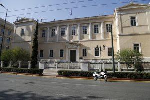 ΣτΕ: Στην Πυροσβεστική Ακαδημία όσοι έχουν Ελληνική ιθαγένεια με πολιτογράφηση
