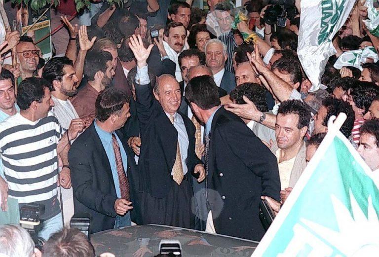 Αποτελέσματα εκλογών 1996 | Newsit.gr