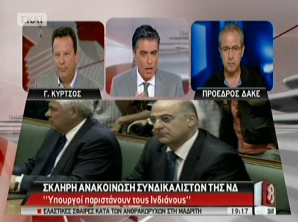 Οι συνδικαλιστές της ΝΔ προειδοποιούν τον Σαμαρά για «πόλεμο» | Newsit.gr