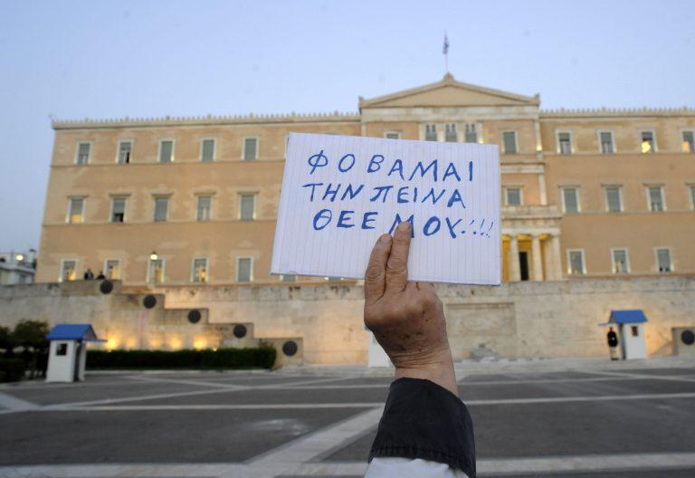 Συγκέντρωση στην Πλατεία Συντάγματος σχεδιάζει το ΠΑΣΟΚ   Newsit.gr