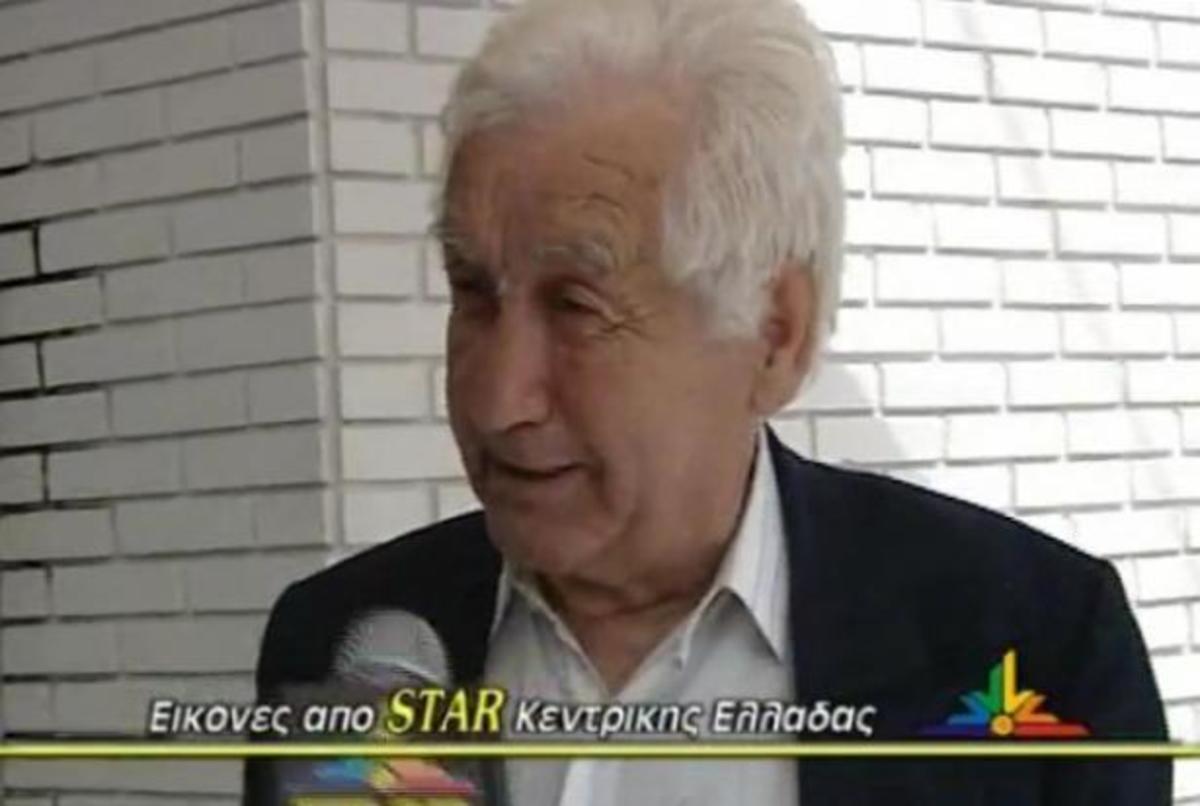 Φθιώτιδα: Του πήρε η τράπεζα και τη σύνταξη και το δώρο – ΒΙΝΤΕΟ   Newsit.gr