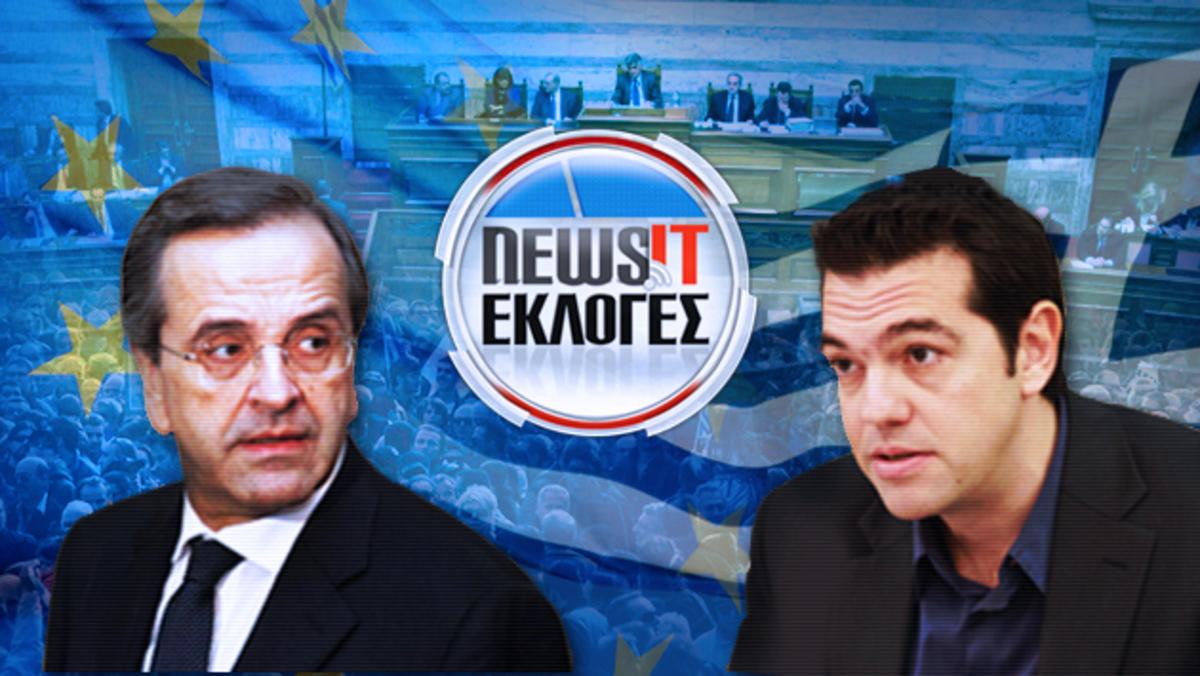 Newsit: Τολμήσαμε και δικαιωθήκαμε   Newsit.gr