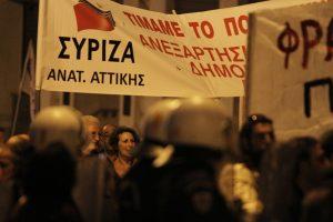 """17η Νοεμβρίου 2015: Διαδηλωτές """"τρολάρουν"""" τον ΣΥΡΙΖΑ -ΒΙΝΤΕΟ"""