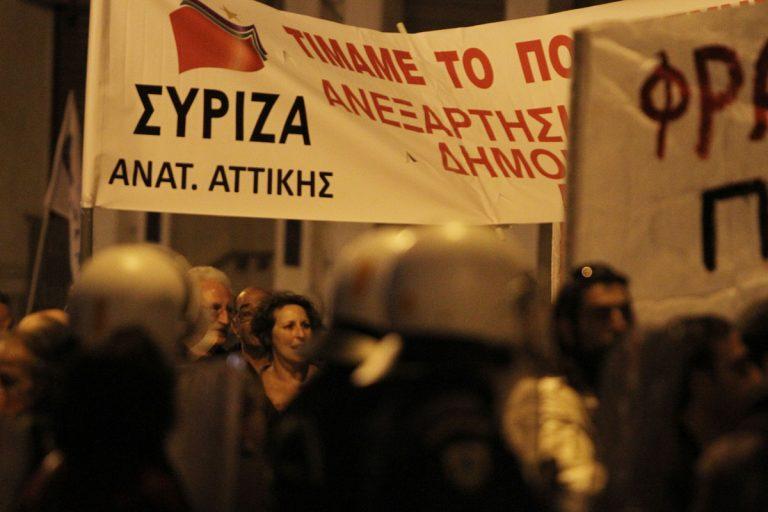 17η Νοεμβρίου 2015: Διαδηλωτές «τρολάρουν» τον ΣΥΡΙΖΑ -ΒΙΝΤΕΟ | Newsit.gr