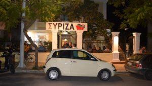 ΣΥΡΙΖΑ Χανίων: Να αποσύρει ο Καμμένος την αγωγή κατά του Πετρουλάκη