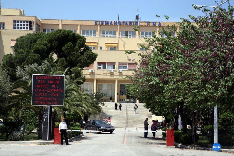 Πέντε μήνες απλήρωτες οι εφημερίες των γιατρών στο Σισμανόγλειο   Newsit.gr