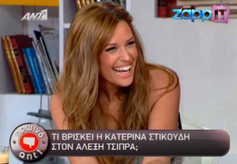 Η Χρηστίδου χαρακτήρισε γλυκούλη τον Καιάδα της Χρυσής Αυγής! | Newsit.gr
