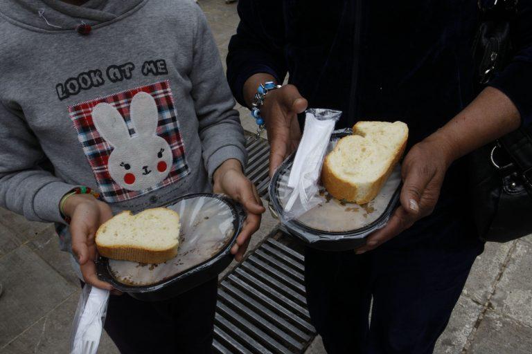 Στην Ελλάδα το 2013: Σεμινάρια για συσσίτια!   Newsit.gr