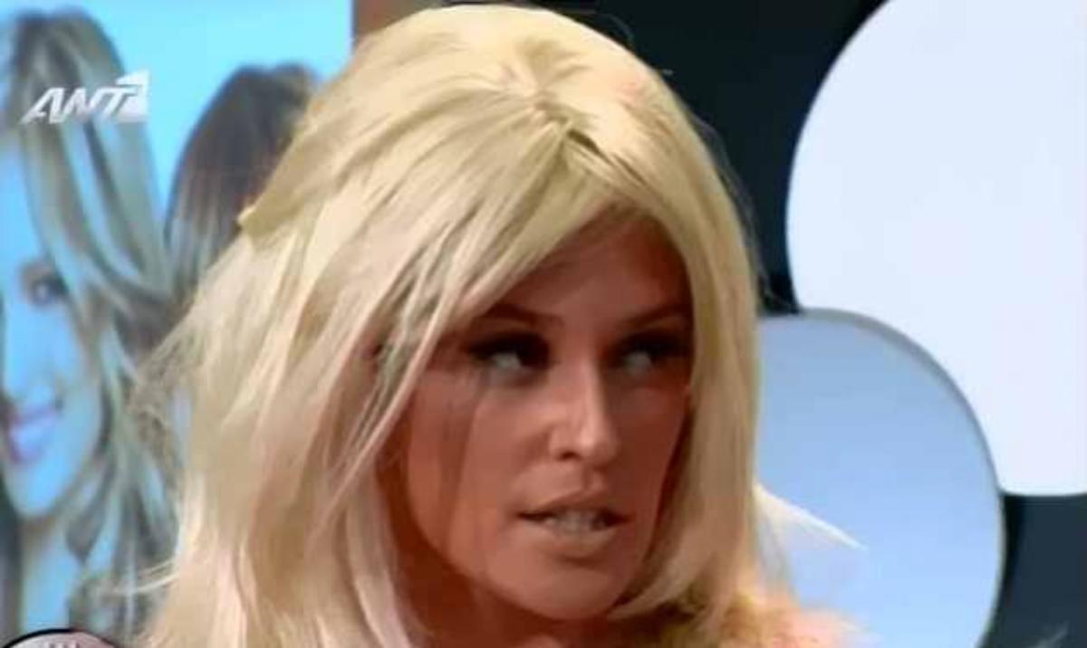 Σίσσυ Χρηστίδου: Έγινε ξανθιά!   Newsit.gr
