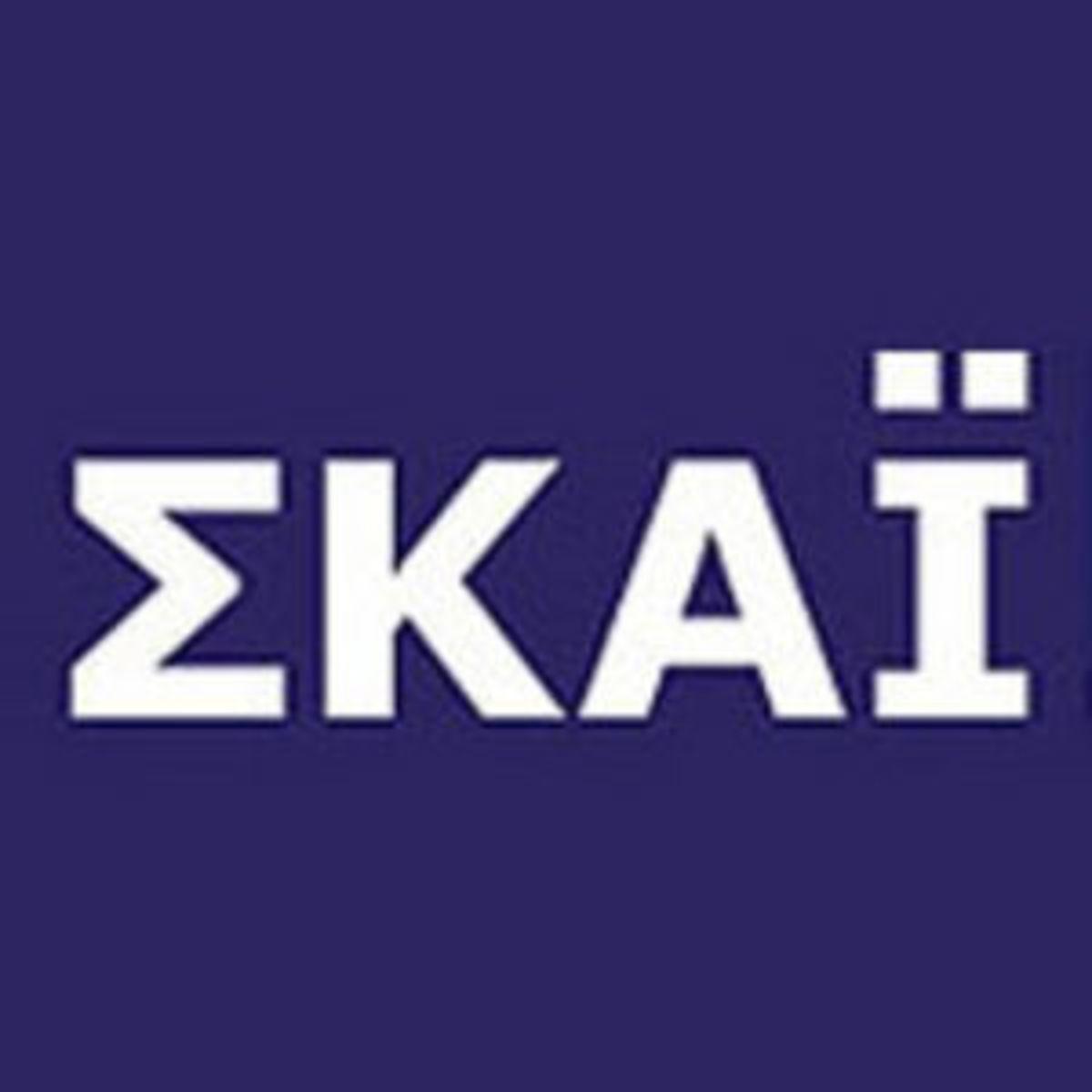 Αιφνιδιστική απεργία της ΕΣΗΕΑ στον ΣΚΑΙ | Newsit.gr