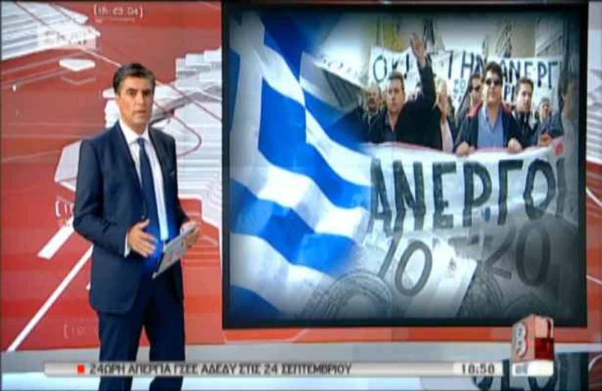 ΣΚΑΙ με τον Ν. Ευαγγελάτο: Μυρίζει μπαρούτι στη Ν.Δ. – Ποτήρια εναντίον υπουργών! | Newsit.gr