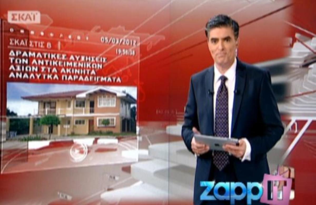 Πρεμιέρα στον ΣΚΑΙ για τον Νίκο Ευαγγελάτο!   Newsit.gr