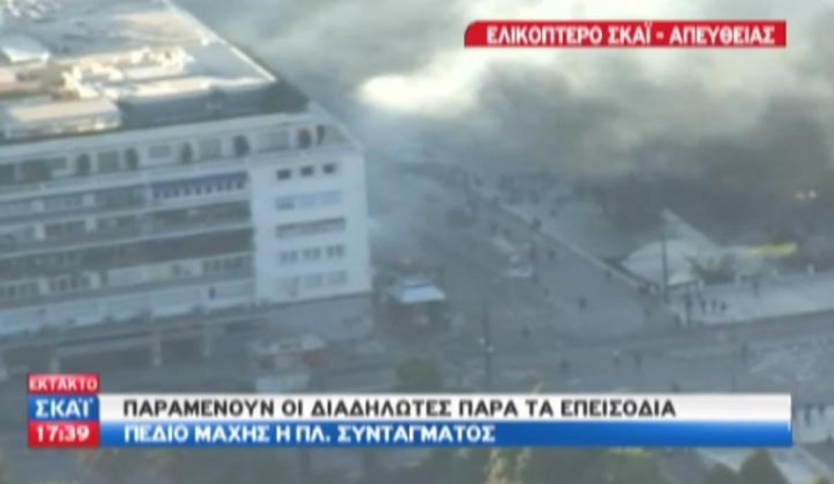 Με εξαίρεση τον ΣΚΑΪ τα κανάλια κάλυψαν ελάχιστα τη μεγαλειώδη πορεία | Newsit.gr