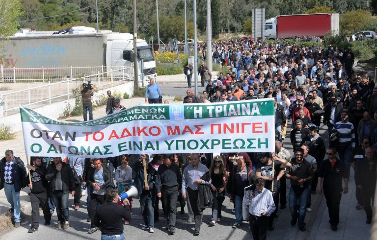 Θετικές εξελίξεις για τους εργαζομένους στα Ναυπηγεία Σκαραμαγκά | Newsit.gr
