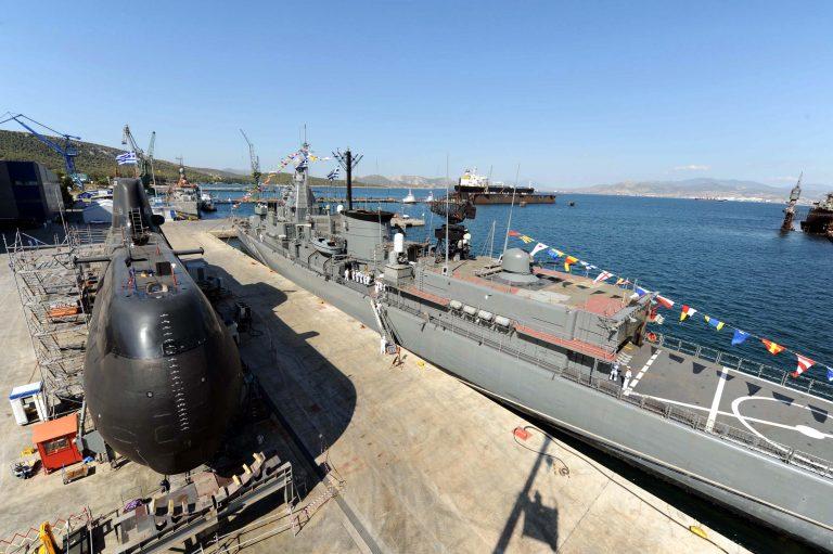 Εμπλοκή στη συμφωνία για τα ναυπηγεία Σκαραμαγκά;   Newsit.gr