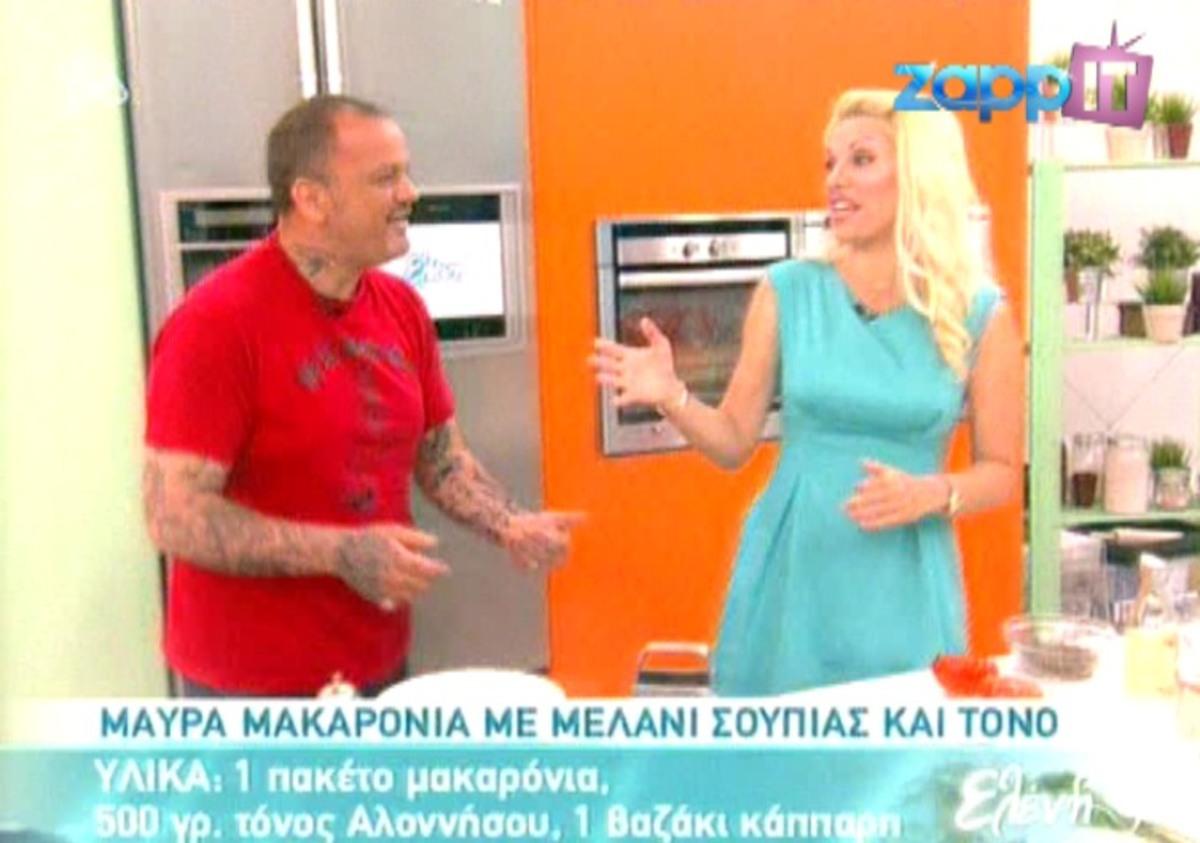 Σκαρμούτσος στην Ελένη: «Όταν ανάβω την κουζίνα νιώθω την ίδια κ…»! | Newsit.gr