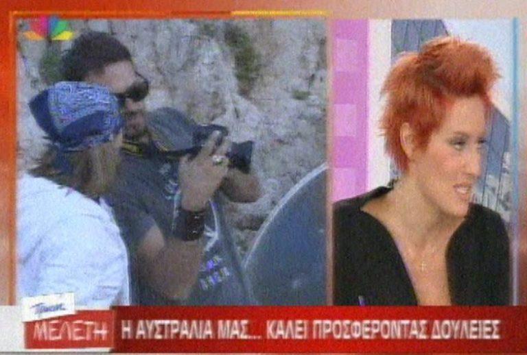 Ελεονώρα: «Η Ελλάδα μου ρουφάει το αίμα και τα έχει κάνει σκ…»! | Newsit.gr