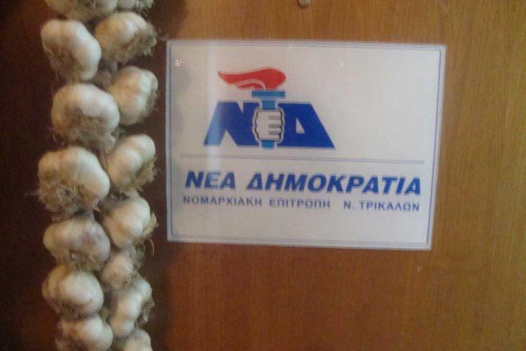 Τρίκαλα:Ξορκίζουν… με σκόρδα την κακοδαιμονία της κυβέρνησης – Δείτε φωτό! | Newsit.gr