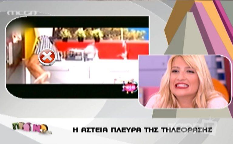 Η αντίδραση της Σκορδά όταν είδε το …αποκαλυπτικό της πλάνο στον Θέμο! | Newsit.gr