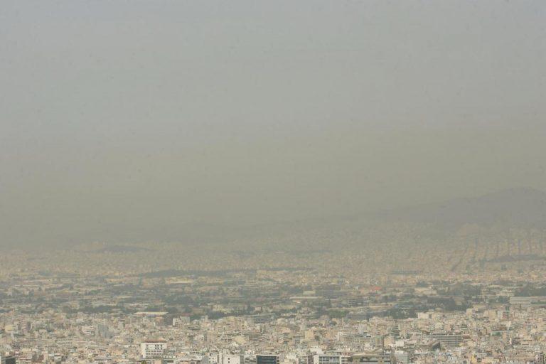 Πέφτει σήμερα η θερμοκρασία  – Έρχεται σκόνη από την Αφρική   Newsit.gr