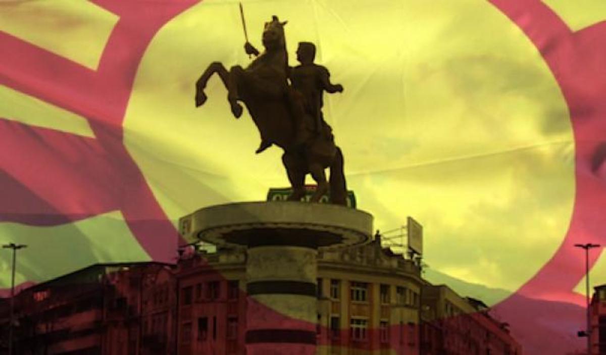 Eurovision 2013: Ο Μ. Αλέξανδρος στο video clip των Σκοπίων!   Newsit.gr