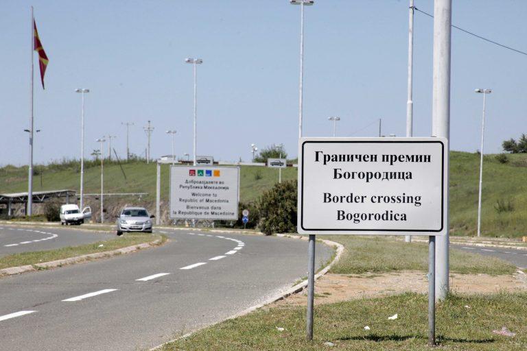 Οι Τούρκοι φτιάχνουν 4 ουρανοξύστες στα Σκόπια | Newsit.gr