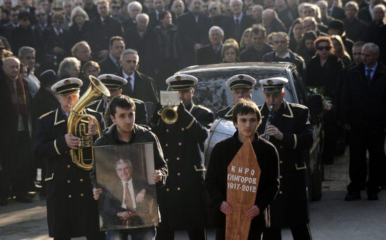 Σκόπια: Κηδεύτηκε ο Κίρο Γκλιγκόροφ | Newsit.gr