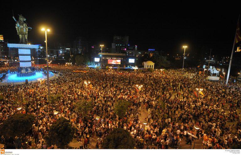 Σκόπια : Στα όρια της φτώχειας το 27,3% του πληθυσμού | Newsit.gr