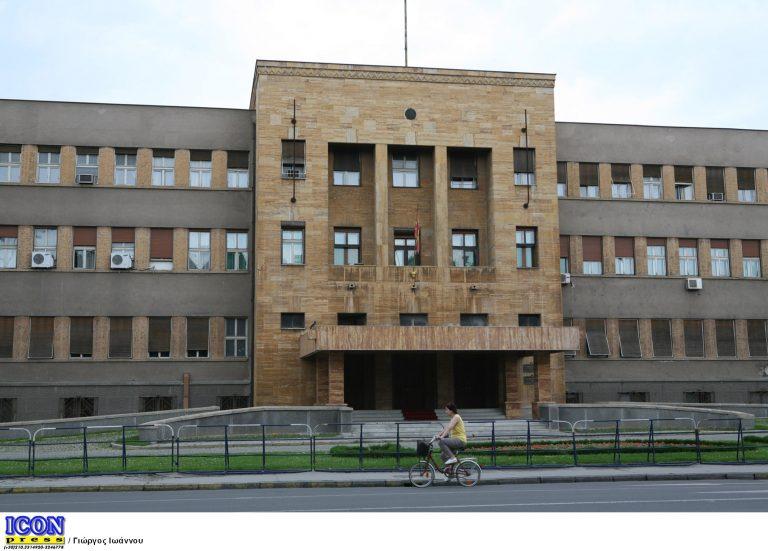 Στενάζουν τα Σκόπια από την ανεργία – Στο 33,5% το 2010 | Newsit.gr