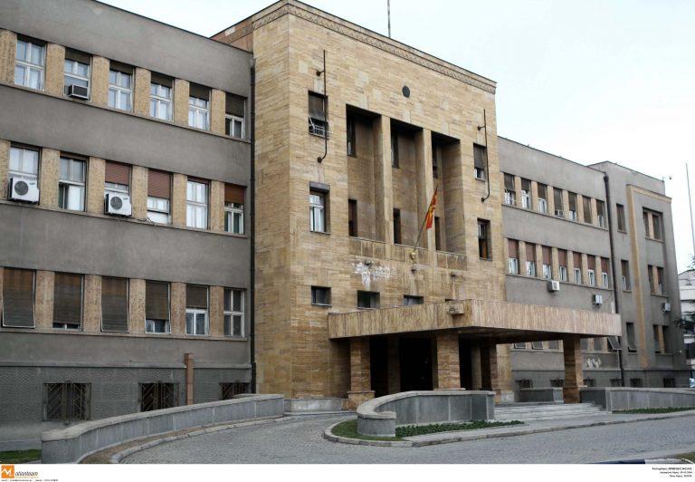 Τεράστιο το ποσοστό ανεργίας στα Σκόπια!   Newsit.gr