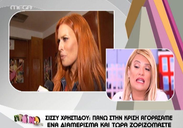 Η Σκορδά εύχεται καλή επιτυχία στην Χρηστίδου, αλλά…   Newsit.gr