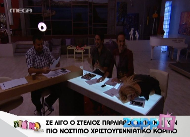 Σκοτάδι έπεσε στο «Πρωινό mou»! | Newsit.gr