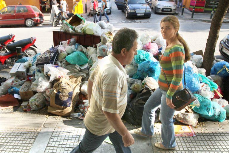 Υγειονομική διάταξη για αποκομιδή των σκουπιδιών | Newsit.gr