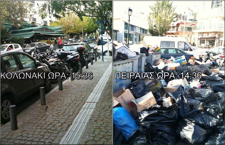 Η Αττική πνίγεται στα σκουπίδια αλλά το Κολωνάκι λάμπει! – Περισσότεροι από 33.000 τόνοι σκουπιδιών πνίγουν την Αθήνα   Newsit.gr