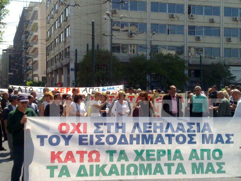 Άνοιξε το κέντρο μετά την πορεία της ΠΟΕ – ΟΤΑ | Newsit.gr