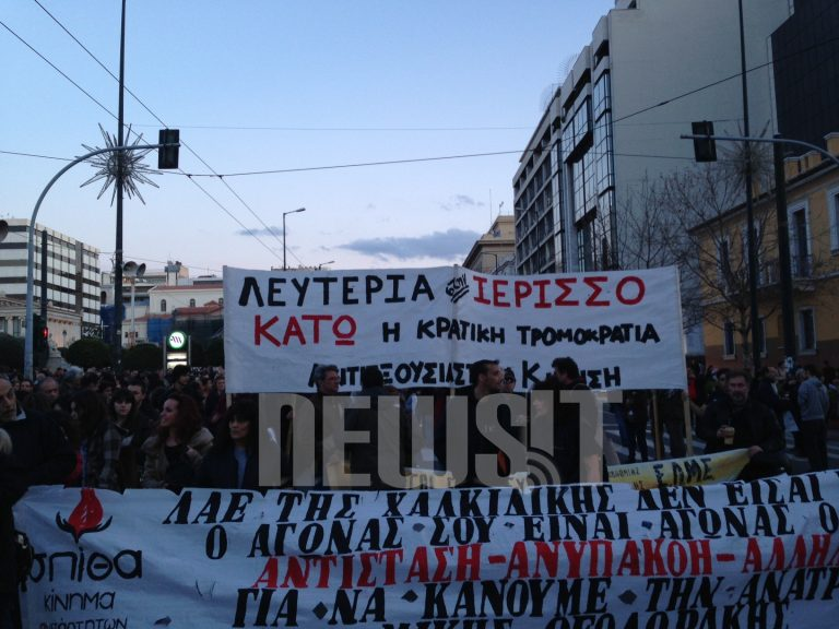 Στους δρόμους οι Αθηναίοι για τις Σκουριές – Συγκέντρωση συμπαράστασης στα Προπύλαια (ΦΩΤΟ και ΒΙΝΤΕΟ) | Newsit.gr
