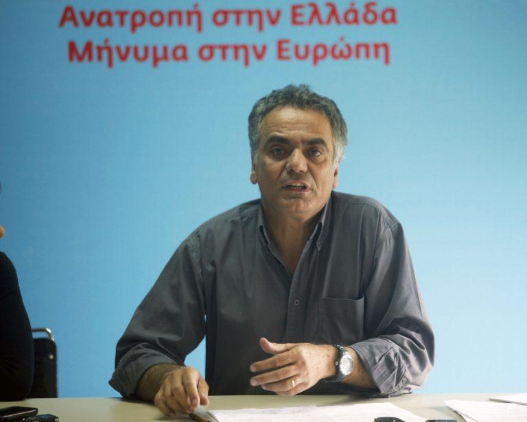 Σκουρλέτης: Θα ζητήσουμε Εξεταστική Επιτροπή για το μνημόνιο   Newsit.gr